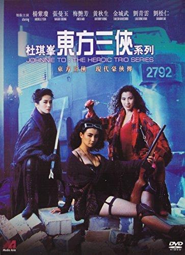 Johnnie To: The Heroic Trio Series (Region Free DVD) (English Language and Subtitled)