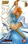 Samurai Deeper Kyo, tome 28 par Kamijyo