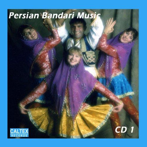 Persian Bandari Songs CD 1