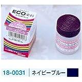 コールダイオールECO ネイビーブルー B18-0031