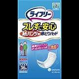 unicharm(ユニ・チャーム) ライフリー ズレずに安心 紙パンツ専用尿とりパッド36枚