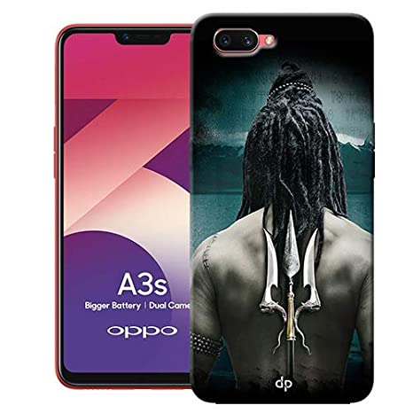 huge selection of c8b44 6e146 Amazon.in: Buy Digiprints Hard PC Lord Shiva Back Case Cover for ...