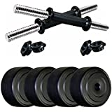 SPORTO Fitness 10 KG Dumbell Set PVC