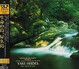 Shizen on Series-Inochi No Shi by Satoru Nakada (2008-03-25)
