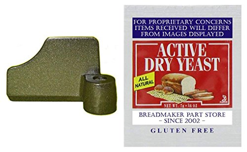 Toastmaster Bread Machine Paddle 1148 1148x Kneading Blade Part maker new by TacPower