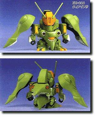 Gundam SD-053 Quin-Mantha