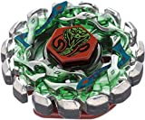 Best Beyblades 4ds - PiggiesC for Poison for Serpent SW145SD BB-69 Metal Review