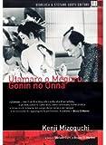 Utamaro O Meguru Gonin No on