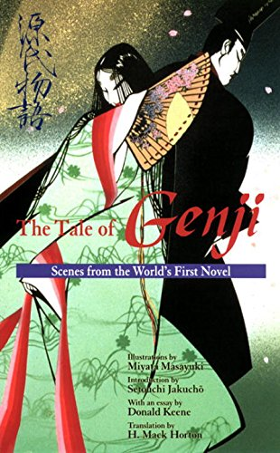The Tale of Genji: Scenes from the Worlds First Novel (Kodansha's Illustrated Japanese Classics)