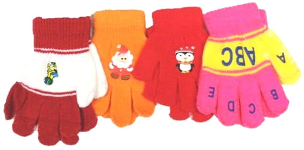 Set of Four Pairs Magic Stretch Gloves for Infants Ages 1-4 Years
