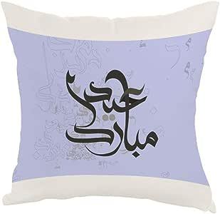 Eid Mubarak Printed Pillow, Fabric Canvas 40X40 cm