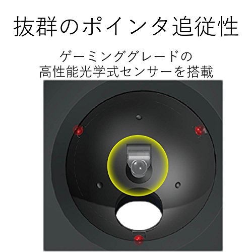 Elecom trackball mouse / index finger / 8 button / tilt function / M-DT1DRBK by Elecom (Image #1)