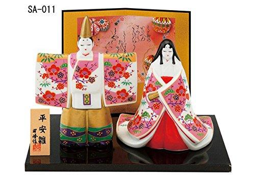 Hina-ningyo Traditional Kimono Doll Figurines of Japan SA-011