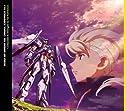 TVアニメ「機動戦士ガンダムAGE」オリジナルサウンドトラックVol.2の商品画像