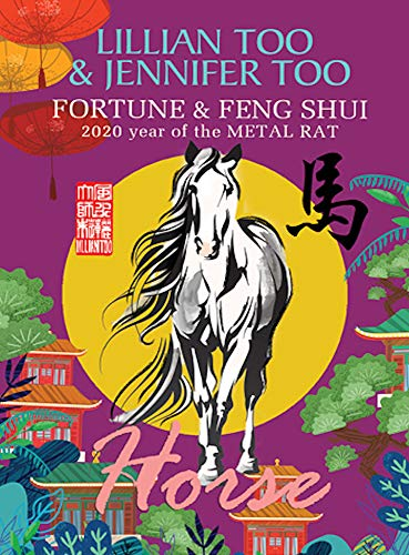 Which are the best lillian too feng shui books available in 2020?