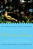 The Song of Songs: The World's First Great Love Poem (Modern Library Classics)