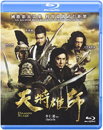 Dragon Blade (Region A Blu-ray) (English Subtitled) Jackie Chan