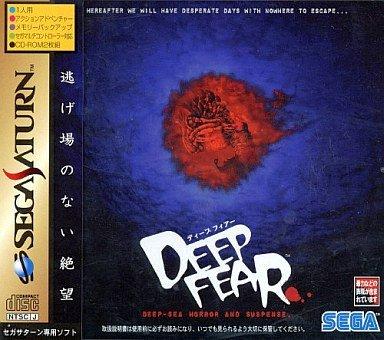 Deep Fear [Japan Import] ()
