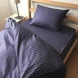 シングルサイズ 超長綿敷き布団カバー 日本製 60サテン 綿100% 【etoile(エトワール)】 (ネイビー)