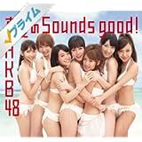 真夏のSounds good!【多売特典生写真無し】(Type A)(通常盤)