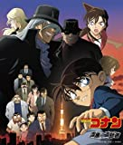 Detective Conan: the Raven Chas by Soundtrack (2009-04-14)