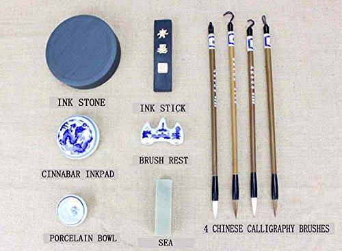 Galleon Chinese Calligraphy Complete Art Brush Set