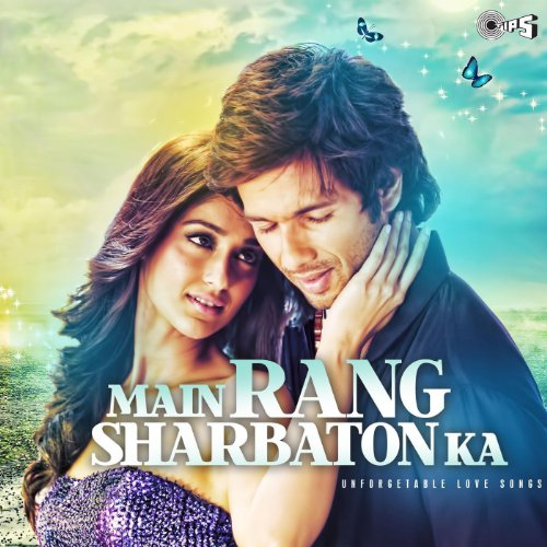 Main Woh Duniya Hoon Full Mp3 Song Dawoonllod: Tera Hone Laga Hoon By Atif Aslam & Alisha Chinai On