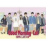 グッドモーニング・コール Blu-ray BOX1