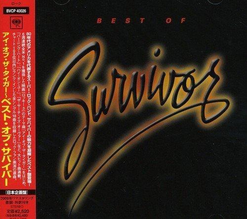 Eye of Tiger-Best of by SURVIVOR (2009-07-08) (The Best Of Survivor)