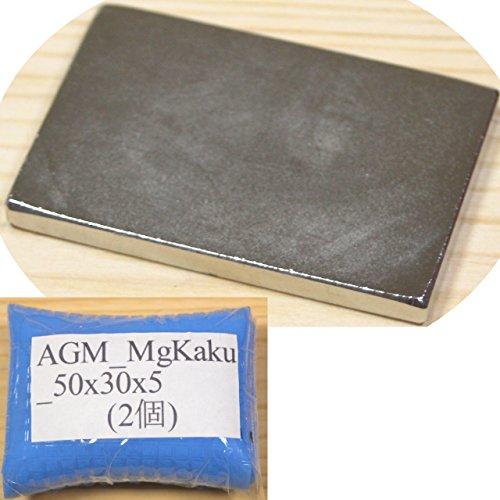 [해외]AGM 네오디뮴 자석 사각 50 x 30 x 5 mm 2 개의 N40 네오디뮴 강한 영구 자석 밀도 연구 가공 모터 플럭스 밀도 자성 가우스 / AGM Neodymium Magnet Square type 50 x 30 x 5 mm 2 pcs N40 neodymium strong permanent magnet density research pro...