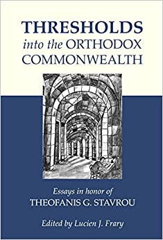 essays over eastern orthodox The essays created a sensation most notably over the orthodox church in estonia in the mid to be the largest of the eastern orthodox churches in.