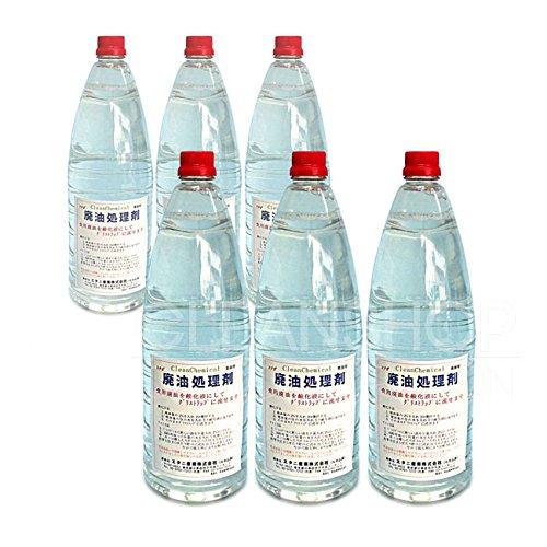 廃油をグリーストラップに流せる廃油処理剤 1.8L 6本入 B0152DG1WA