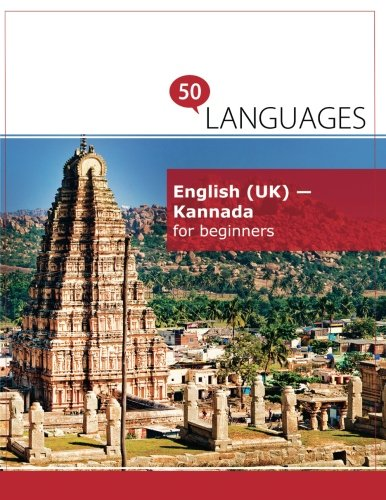 English (UK) - Kannada for beginners: A book in 2 languages (Multilingual Edition)