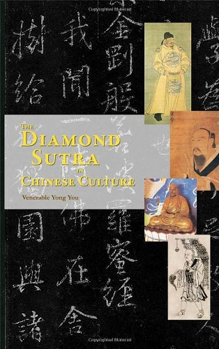 The Diamond Sutra in Chinese Culture (English and Chinese Edition)