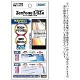 ASDEC アスデック ZenFone 5 ZE620KL / ZenFone 5Z ZS620KL フィルム ノングレアフィルム3・防指紋 指紋防止・気泡消失・映り込み防止 反射防止・キズ防止・アンチグレア・日本製 NGB-ZE620KL (ZenFone 5 ZenFone 5Z / マットフィルム)