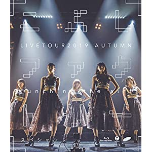 Blu-ray Disc. Kobushi Factory Live Tour 2019 Autumn ~Punching the air! Special~