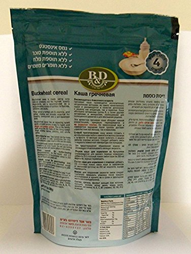 B&D Buckwheat Cereal Kosher For Passover 7 oz. Pack of 3.