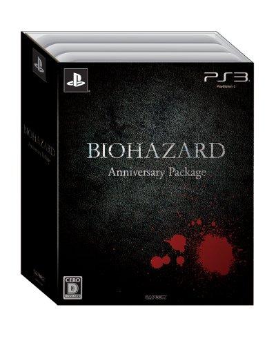 Biohazard Anniversary Package