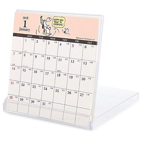 Snoopy F case calendar FD type desk calendar Calendar Type