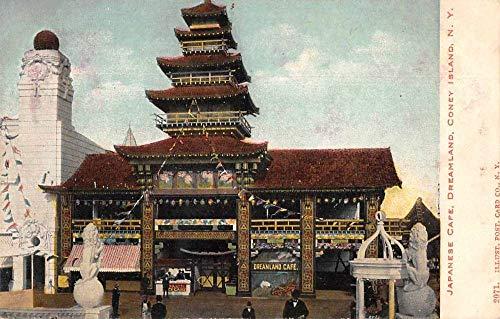 Dreamland Coney Island (Coney Island New York Dreamland Japanese Cafe Vintage Postcard J926705)