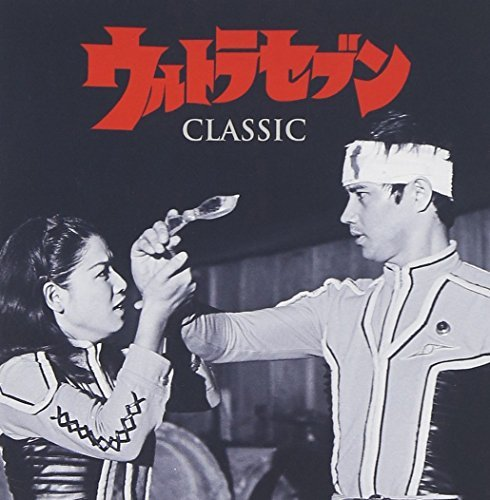 Ultra Seven Classic by Classic (2013-11-27)