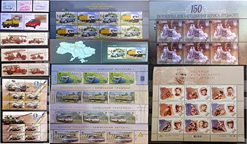 Ukraine stamps 1995-2016 CARS Complete set. Europa CEPT City transport Fire car MNH **