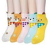 4-5 Pairs Womens Cute Animal Socks, Fun and Cool Cotton Art Socks