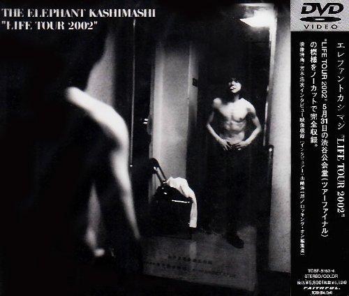 エレファントカシマシLife TOUR 2002の商品画像