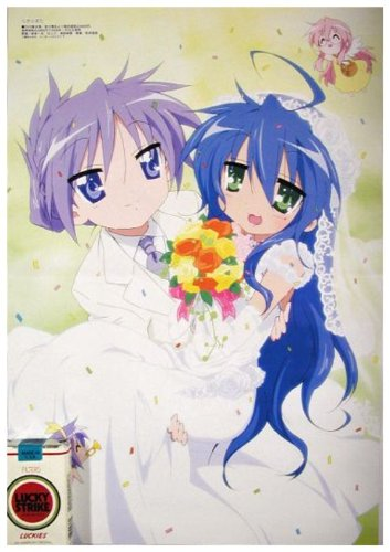 Promo Poster Shakugan No Shana 2 Lucky Star Konata Kagami