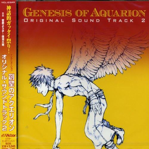 Genesis of Aquarion (Sosei No Aquarion), No. 2