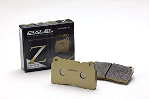 [DIXCEL] Alfa Romeo Spider brake pads Z type for the rear left and right set 68 to 93 Alfa Romeo Spider 2000 (105/115) Z2550021