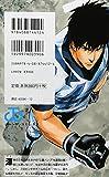 Eyeshield 21 Vol.26 (Japanese Edition)