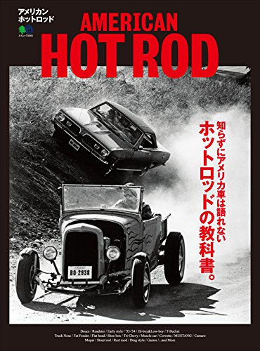 Hot Rods And Harleys - 7