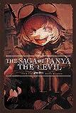 yen press light novel - The Saga of Tanya the Evil, Vol. 2 (light novel): Plus Ultra